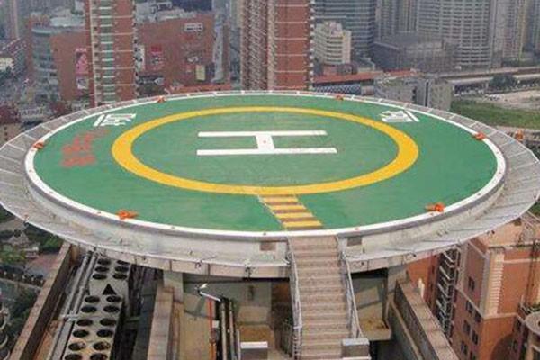 混凝土结构直升机停机坪的施工要点